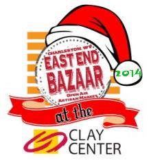 Holiday-Bazaar-2014-Logo-283x300