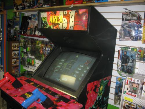 Cool arcade game